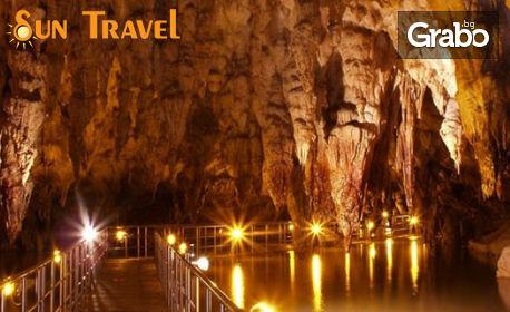 Есенна екскурзия до Керамоти, Кавала, езерото Керкини и пещерата Алистрати! Нощувка и транспорт