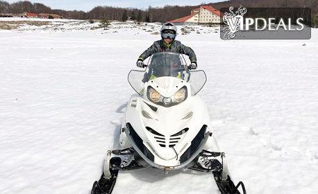Зимно забавление край Габрово! 30, 60 или 70 минути каране на моторна шейна за до двама