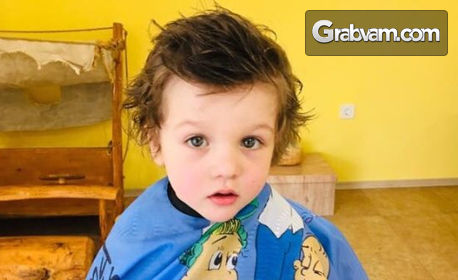 За малките госпожици и господа! Детско и бебешко подстригване