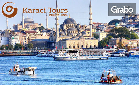 Есенна приказка в Истанбул! 2 нощувки със закуски, плюс транспорт и посещение на Одрин и Чорлу