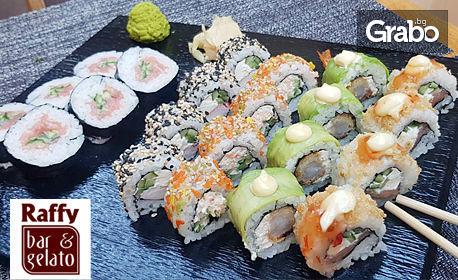 Суши сет с 4, 8, 22 или 26 хапки