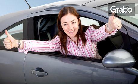 Монтаж на парктроник на автомобил, по избор