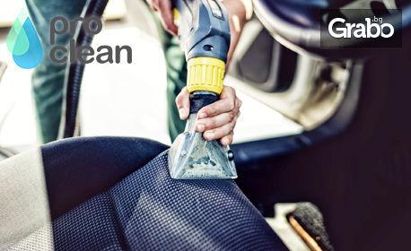 Изпиране на таван или седалки на лек автомобил, джип, ван или бус на адрес на клиента - без или със вътрешно почистване