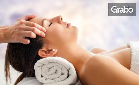 Лечебен масаж на гръб, врат, поясно-кръстен дял и ръце, плюс антистрес масаж на скалп