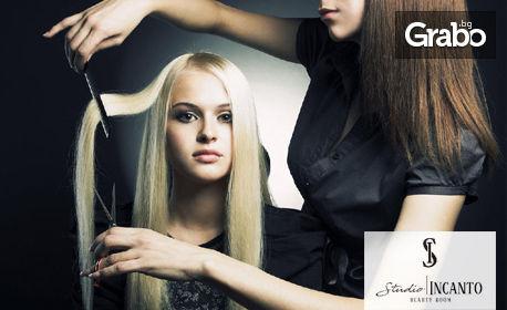 Ръчно полиране на коса за премахване на нацъфтелите краища, плюс лечебна ампула и оформяне със сешоар
