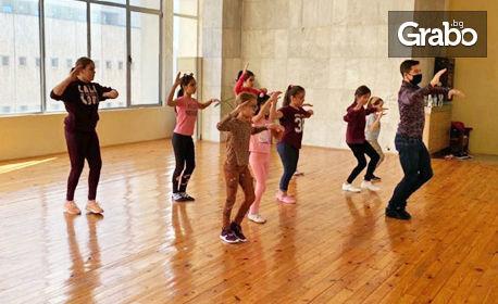 8 посещения на Baby Dance или спортни танци за деца