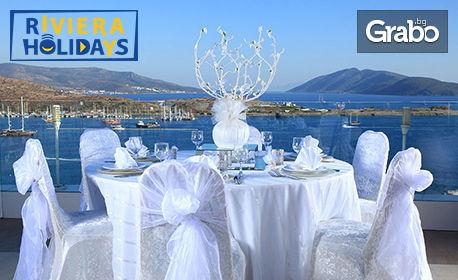 За 22 Септември в Бодрум! 5 нощувки на база All Inclusive в хотел Royal Arena Hotel & Resort Spa*****