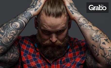 Татуировка със създаване на модел по желание клиента - на зона по избор