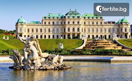 Last minute за Будапеща и Виена, с възможност за Братислава! 2 нощувки със закуски, транспорт и посещение на Пратер и Парндорф