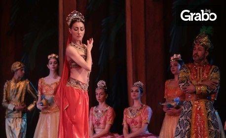 """Балетният спектакъл """"Баядерка"""" на 26 Ноември"""