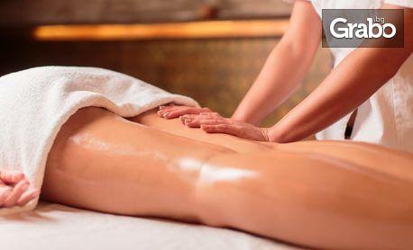 Интензивен ръчен антицелулитен масаж на бедра, седалище и ханш, плюс лимфен дренаж и вибрационен масаж