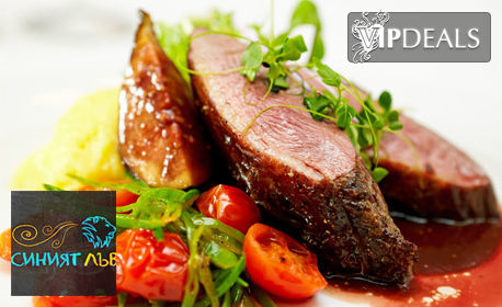 Филе от пъстърва, зеленчуково конкасе и чаша вино, или свински джолан, печен картоф и чаша бира