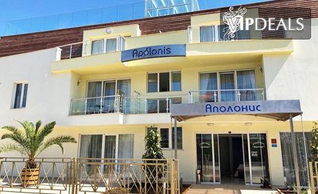 Цяло лято в Созопол! 2 нощувки за двама възрастни и дете до 12г