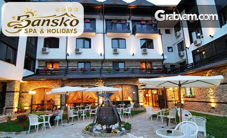 SPA лято в Банско! 2, 3, 4 или 5 нощувки със закуски, обеди и вечери