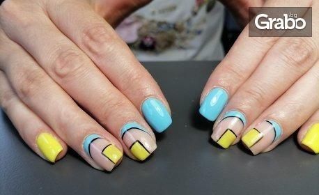 За красиви нокти! Маникюр с гел лак - без или със укрепване с каучукова база