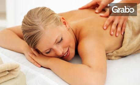 Релакс за двама! Масаж на гръб по избор - възстановителен или Hot Stone, плюс масаж на глава и ръце