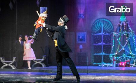 """Празничен предиобед с Дядо Коледа! Балетът за деца """"Лешникотрошачката"""" на 30 Декември"""