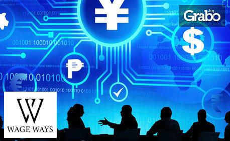 Онлайн курс за начинаещи Forex трейдъри с теоретични лекции и практическо занятие