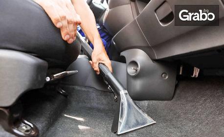 Почистване на таван, седалки или на целия интериор на лек автомобил, джип, ван или бус - на адрес на клиента