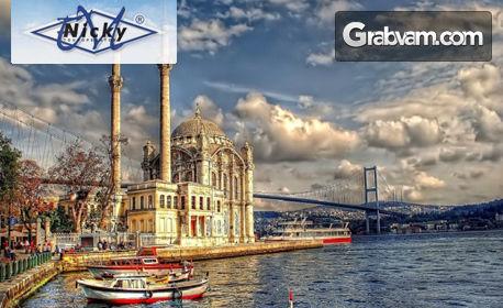 Есенна екскурзия до Истанбул! 2 нощувки със закуски в хотел 3*, плюс транспорт и посещение на Одрин