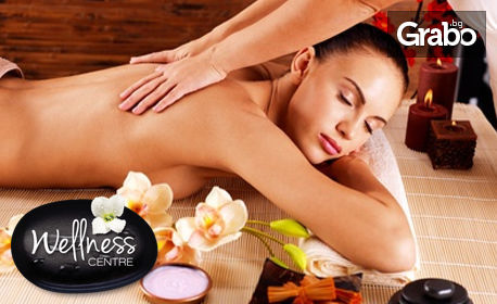 Масаж на гръб или лимфодренажен масаж на крака, от жена-рехабилитатор