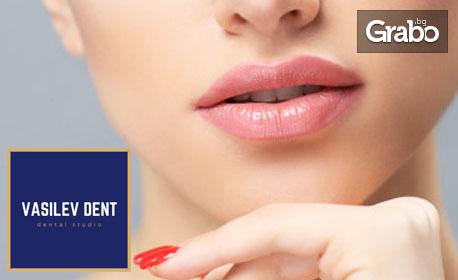 Уголемяване на устни или запълване на назолабиални бръчки с хиалуронов филър