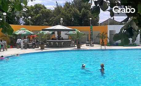 1 посещение на открит басейн плюс коктейл, или 4 посещения на басейн