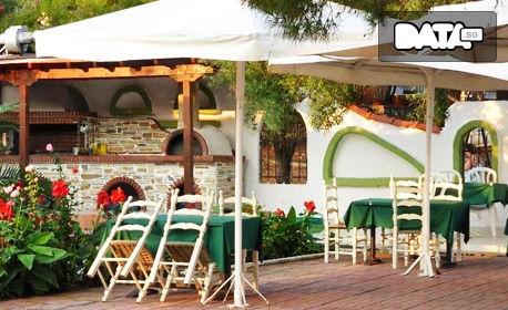 Септемврийска почивка в Метаморфоси, Халкидики! 3, 4 или 5 нощувки със закуски и вечери