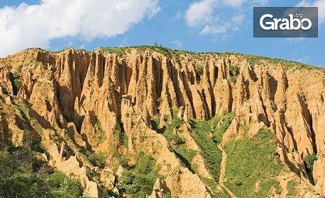 Еднодневна екскурзия до Рилски манастир, Стобски пирамиди и Благоевград на 15 Август