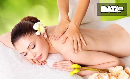 Класически масаж на цяло тяло с етерични масла, плюс рефлексотерапия на ходила и масаж на лице