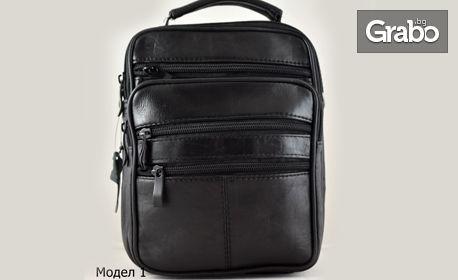 Мъжка чанта от естествена кожа - модел по избор