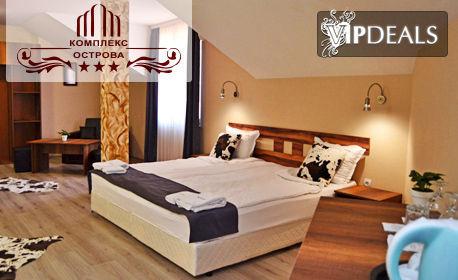 Почивка в Пловдив! Нощувка с възможност за закуска, плюс ползване на сауна и парна баня