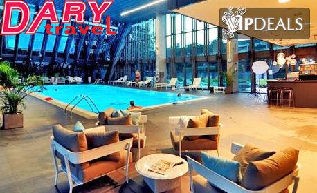 Нова година в Белград! 3 нощувки със закуски в Хотел Crowne Plaza****