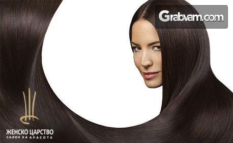 Красива коса! Полиране и арганова терапия, подстригване с гореща ножица и прическа или SPA терапия с шоколад