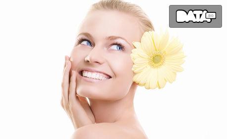 Сияйно лице! Почистване с ултразвук, водно дермабразио, безиглена мезотерапия и алгинатна маска