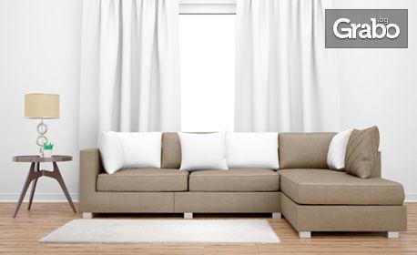 Изпиране на до 7 седящи места мека мебел, диван или матрак