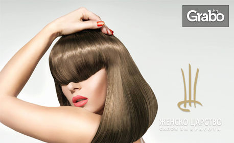 Шоколадова терапия за коса Estel Chocolatier
