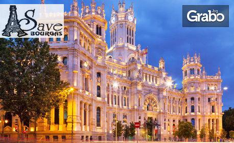 Екскурзия до Милано, Монако, Ница, Кан, Марсилия, Валенсия и Мадрид! 8 нощувки със закуски и 3 вечери, плюс самолетен билет