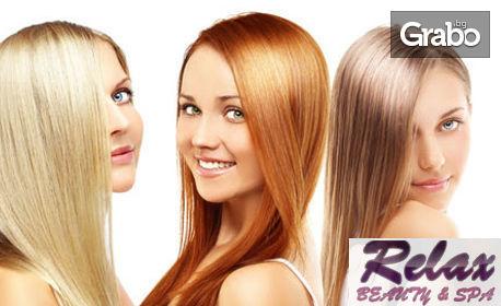Колагенова терапия за коса с ултразвукова инфраред преса, постригване и оформяне с преса или плитка