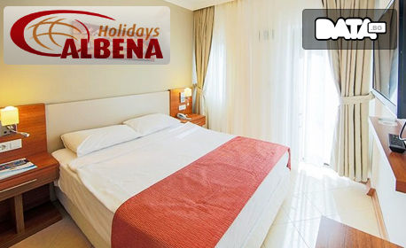 Почивка в Бодрум през Юни и Юли! 7 нощувки на база All Inclusive в хотел Anadolu****