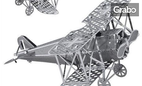 Метален 3D пъзел по избор