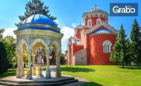 Посети Върнячка баня в Сърбия! Нощувка със закуска и вечеря, плюс транспорт