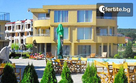 e10a809f89d ... През Август и Септември край Созопол! Нощувка със закуска - на 30м от  плажа в ...