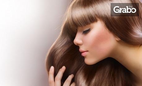 Измиване на коса, плюс оформяне на прическа