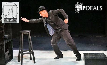"""Моноспектакълът на Димитър Марков """"Одисей и циклопите дъблински"""" - на 30 Октомври"""