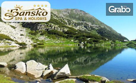 Ски ваканция в Банско! Нощувка със закуска, обяд и вечеря, плюс SPA и възможност за All Inclusive