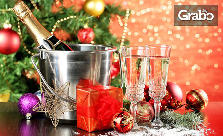 Нова година в Арбанаси! 2 нощувки със закуски и вечери, едната от които празнична