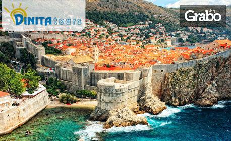 За Цветница в Черна гора! 3 нощувки със закуски и вечери, плюс транспорт