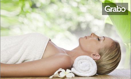 Авторски масаж Капрезе с топли бадемови масла и болкоуспокояващ ефект