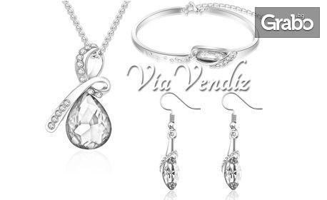 """Стилен сет бижута """"Кристална панделка""""! Колие, обеци и гривна - с австрийски кристали и бяло златно покритие"""